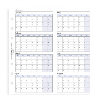 Four Year Planner Personal 2020-2023